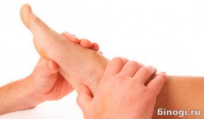 Отзывы как вылечил ноги от натоптыши