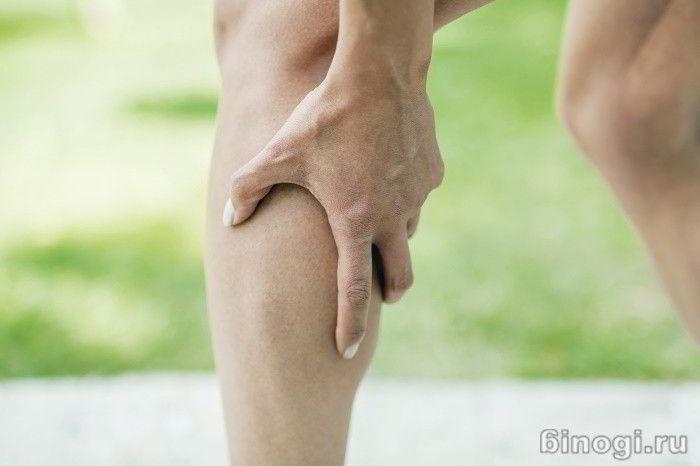 атеросклероз сосудов ног симптомы