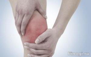Воспалённое колено зажимает руками