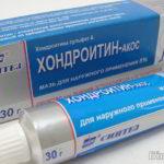 Мазь хондропротектор хондроитин акос
