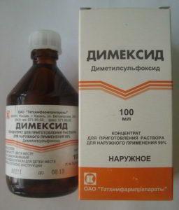 Компрессы с димексидом
