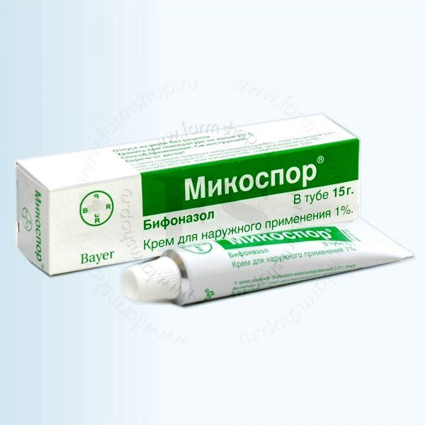 Аптеки горздрав в москве цены на микозан