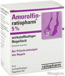Средство Аморолфин от грибка ногтей на ногах