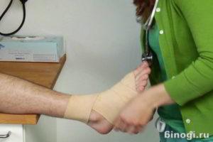 Фиксирующая повязка на голеностопный сустав