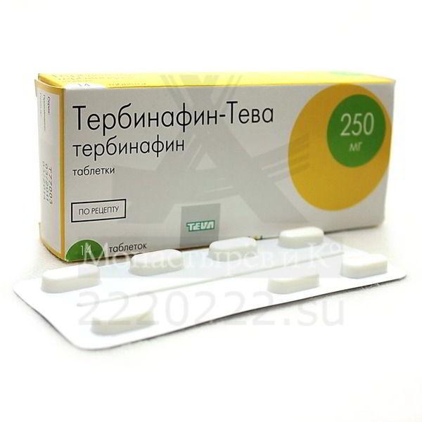 Таблетки тербинафин при лечении грибка ногтя запущенной формы